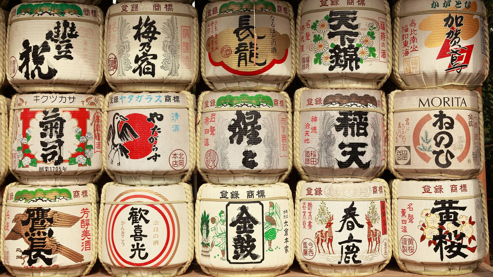 Your Sake List