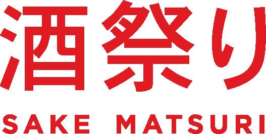SAKE MATSURI