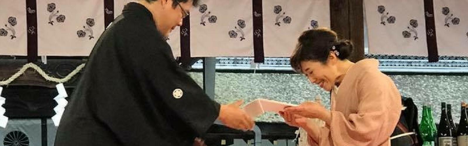 Yukino Ochiai // Deja Vu Sake Co.