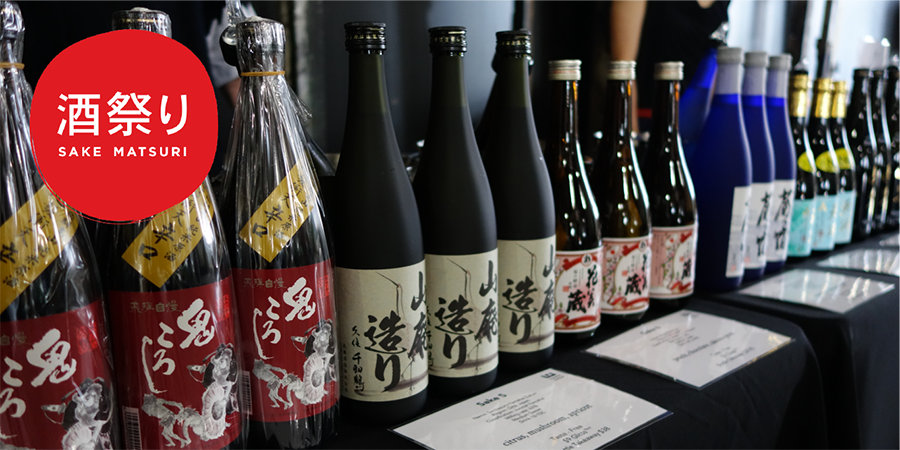 Your 2018 SAKE LIST, Sydney
