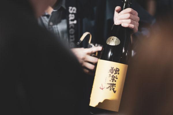 Sake Matsuri MEL 2018-2873